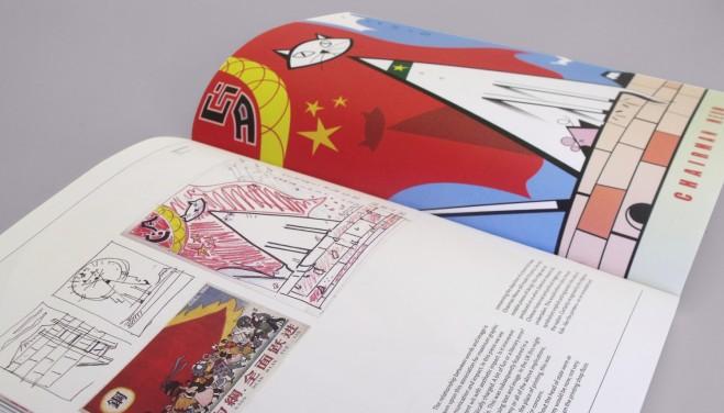 book-design-cat-illustration-scribble-russell-walker-1500x856