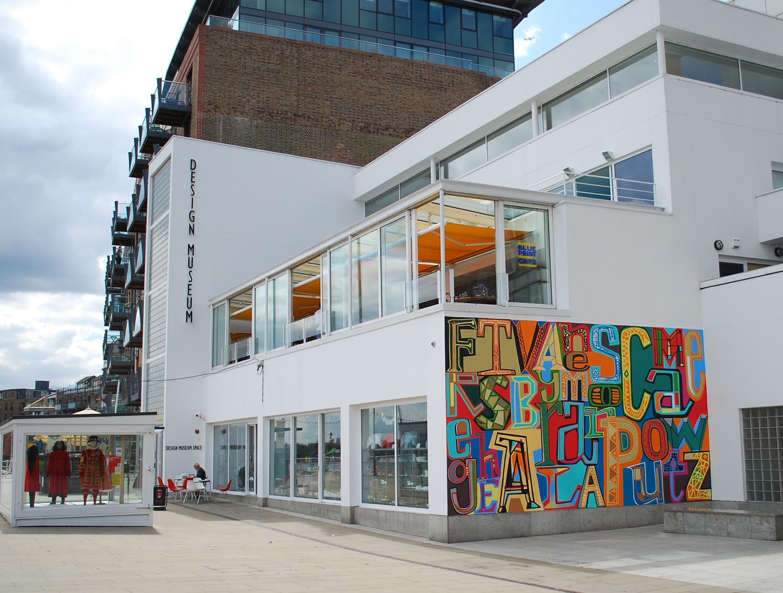 Design-Museum-photo-credit-Ashley-Woodfield